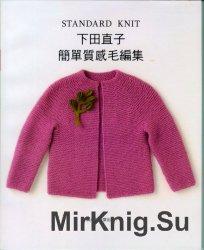 Standard knit