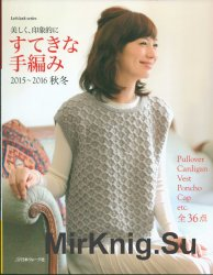 Let's knit series NV80477