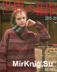 Let's knit series NV80482