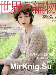 Let's knit series NV80433