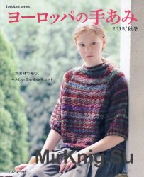 Let's knit series NV80473
