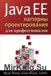 Java EE. Паттерны проектирования для профессионалов