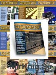 Радиоаматор №3 (март 2016)