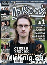InRock №1 (февраль-март 2016)