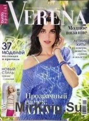 Verena. Cпецвыпуск №1 2015