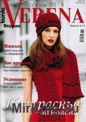 Verena Осень №3  2014