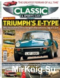 Classic & Sports Car UK - March 2016