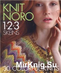 Knit Noro 1-2-3- Skeins 2014