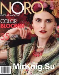 Noro Knitting Magazine - Spring/Summer 2013