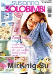 Susanna Solobimbi №55 2003