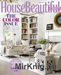 House Beautiful (USA) - March 2016