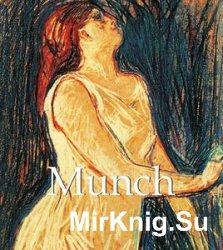 Munch (Mega Square)