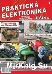 A Radio. Prakticka Elektronika №1 2016