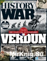 History of War №27 2016