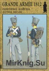 Союзные Войска: Легион Вислы (Grande Armee 1812 №7)