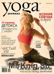 Yoga Journal №74 2016 Россия