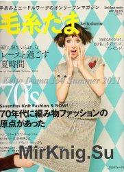 Keito Dama №150 Summer 2011
