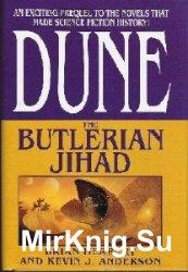 The Butlerian Jihad  (Аудиокнига)