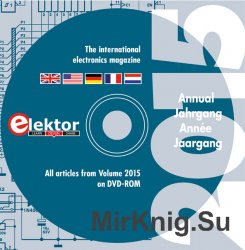 Elektor Magazine - DVD 2015