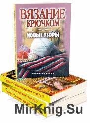 """Серия книг """"Своими руками"""" (14-26 книга)"""