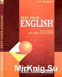 Проверь свой английский: Пособие для тренировки и контроля качества знаний по английскому языку. Часть 1. Тесты