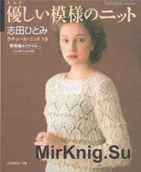 Lets Knit Series NV80419 2014