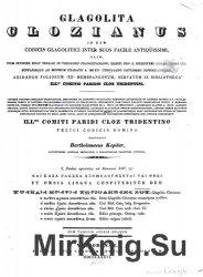 Glagolita Clozianus: id est, Codicis Glagolitici inter suos facile antiquis ...