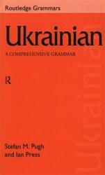Ukrainian: A Comprehensive Grammar