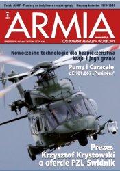 Armia №5 2015