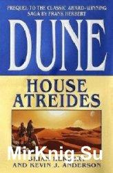 House Atreides  (Аудиокнига)