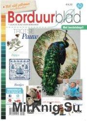 Borduurblad №62 2014