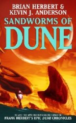 Sandworms Of Dune  (Аудиокнига)