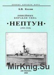 """Линейные корабли типа """"Нептун"""" (1909-1928)"""