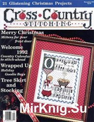 Cross Сountry Stitching Vol.3, № 5 1991
