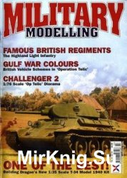 Military Modelling Vol.34 No.03 2004