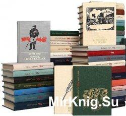 Серия Пламенные революционеры (119 книг)