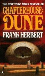 Chapterhouse Dune  (Аудиокнига)