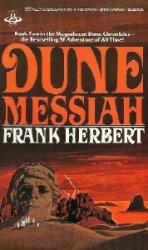 Dune Messiah  (Аудиокнига)
