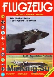 Flugzeug 1987-04