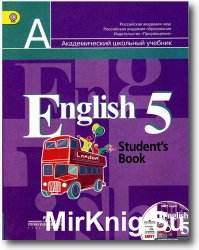 Английский язык 5 класс (ФГОС)