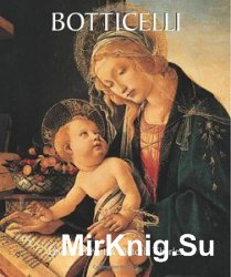 Botticelli (Temporis Collection)