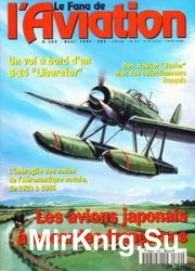 Le Fana de L'Aviation №309