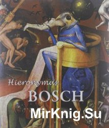 Hieronymus Bosch and the Lisbon Temptation: a View from the Third Millennium