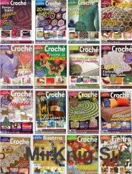 Arte experto (Croche, Bisuteria, Bordados) 2008-2009