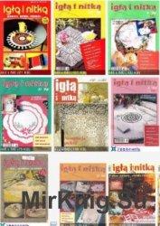 Igla i nitka 1996-2011