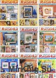 Rozarka 2006-2013