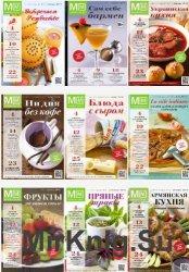 Миллион Меню № 1-35 2013-2014