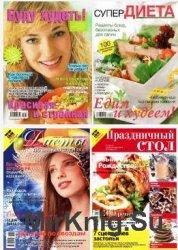 Теленеделя. Специальное приложение 2011-2014