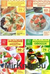 Разные рецепты одного блюда 2012-2014
