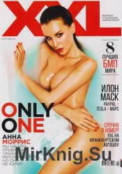 XXL №10 (октябрь 2015) Украина